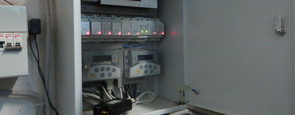 Сервисное обслуживание приборов учета тепловой энергии