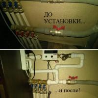 Продажа и установка квартирных теплосчетчиков